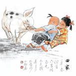 """""""百猪闹春公益书画展""""于今日在夏溪花木市场举办"""