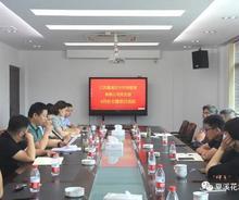 党建——江苏夏溪花木市场管理有限公司党支部开展八月主题党日活动