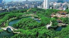 行業觀察:新時代城市園林如何高質量發展
