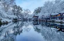 为什么中国人的庭院是世间最美的院落?看庭前花开花落,望天上云卷云舒