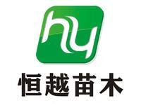 吴江市恒越绿化苗木有限公司图片